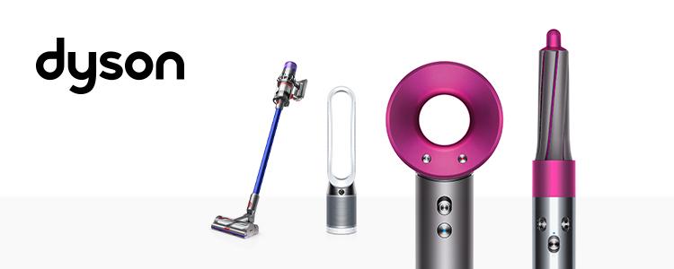 Buy Dyson Hair Dryers, Vacuum Cleaners & Fan in Singapore | iShopChangi |  iShopChangi